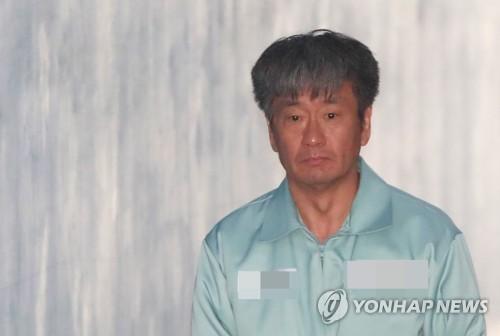 재판 출석하는 이종명 전 국정원 3차장