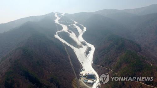 시설 존치와 생태복원 기로에 선 가리왕산