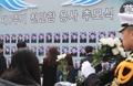 哨戒艦撃沈事件犠牲者を追悼