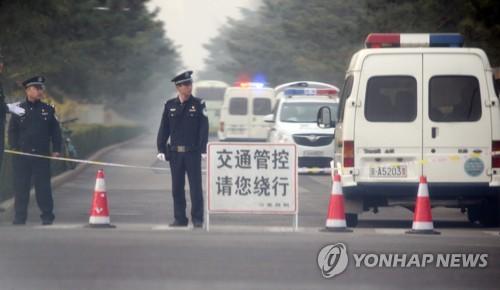 중국 국빈관 조어대서 교통통제하는 공안들