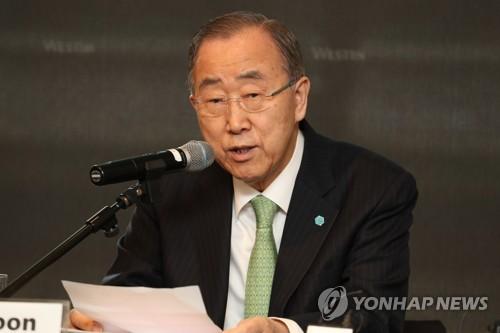 3月27日上午,在首尔一家酒店,潘基文在就任记者会上发言。(韩联社)