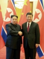 Los líderes de Corea del Norte y China mantienen una cumbre