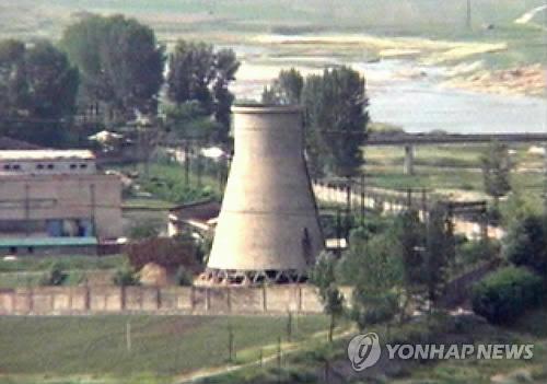 북한 평안북도 영변 핵단지에 있는 냉각탑으로 2008년 6월 TV화면에서 캡처한 사진