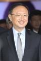 中国共産党幹部が来韓