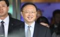 Un funcionario chino llega a Seúl para informar sobre los diálogos con el Norte