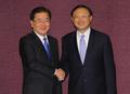 Avec le conseiller d'Etat chinois