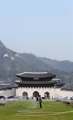 Un cielo claro en Seúl