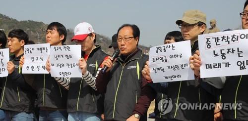 """인천공항 비정규직 """"최저임금법 개정안은 사형선고…폐기해야""""(종합)"""