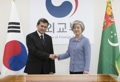 Corée-Turkménistan