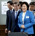 Candidatos a la alcaldía de Seúl