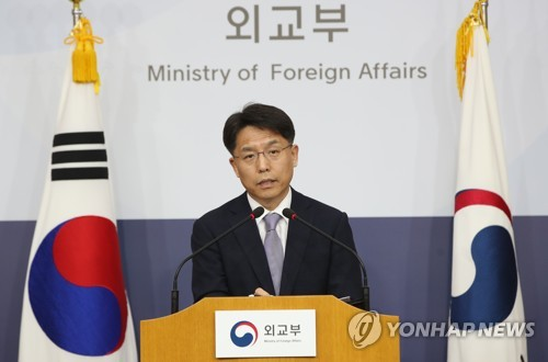 Noh Kyu-duk, spokesman for South Korea's foreign ministry holds a press briefing in this file photo. (Yonhap)