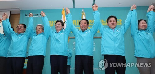 바른미래, 광주서 지방선거 승리 다짐