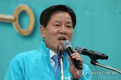 """주승용 """"세종시에 KTX 정차역 없어 국민 불편…역 신설해야"""""""