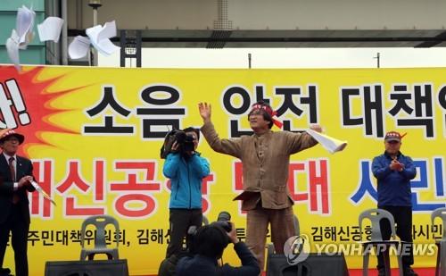부산·울산·경남 단체장 김해신공항 정책변경 요구