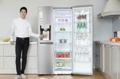 LGが新型冷蔵庫発売