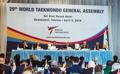 Assemblée générale de la Fédération mondiale de taekwondo