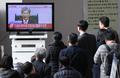 朴槿惠案一审宣判受关注