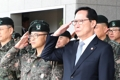 韩防长出席动员战力司令部成立仪式