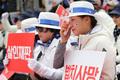 朴槿惠支持者抹泪