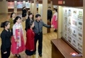 Exposition de timbres en Corée du Nord
