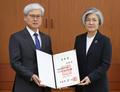 韩国驻大阪总领事接受任命状