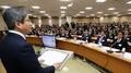 Conférence nationale des juges