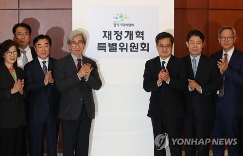지난 4월 재정개혁특위 출범