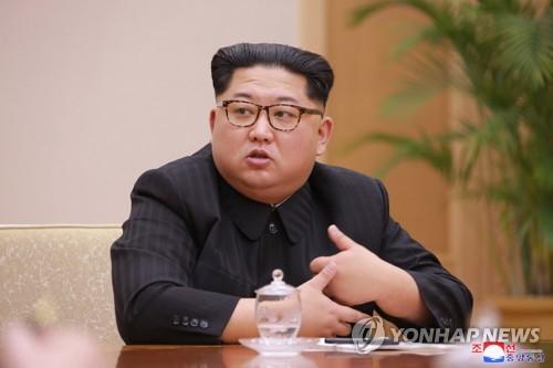 김정은 북한 노동당 위원장  [연합뉴스 자료사진]