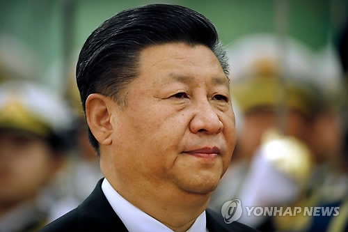 """시진핑 """"은행 등 금융개방 확대…자동차 포함 수입관세 인하"""""""