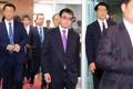 Chef de la diplomaie japonaise à Séoul