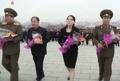 Hermana del líder norcoreano