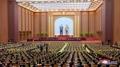 Assemblée populaire suprême