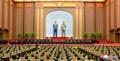 Sesión parlamentaria de Corea del Norte
