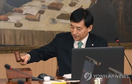 El gobernador del Banco de Corea, Lee Ju-yeol (imagen de archivo)
