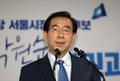 El alcalde de Seúl declara su candidatura para un 3er. mandato