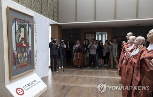 환수된 '청도 운문사 칠성도' 공개