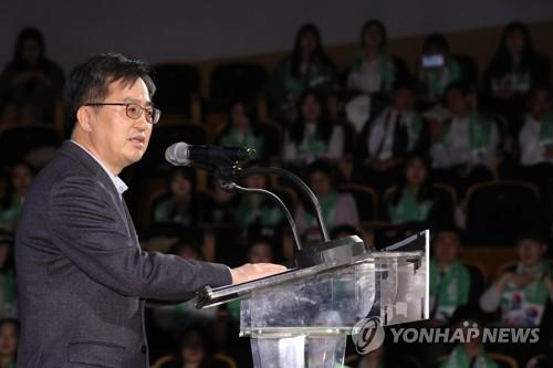 격려사하는 김동연 부총리