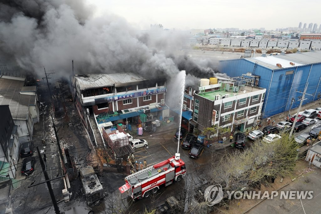 인천 가좌동 화학공장에 큰불…최고 대응 3단계 발령