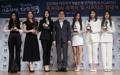 女团Apink担任韩非合作宣传大使