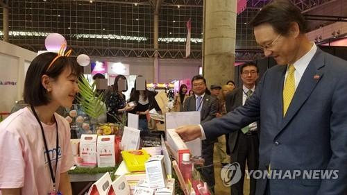 S. Korean envoy at KCON Japan