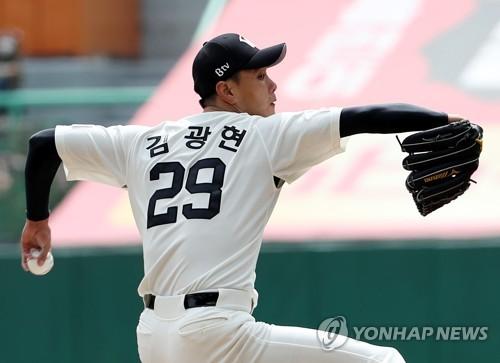 SK 선발투수 김광현