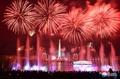 Feux d'artifice à Pyongyang