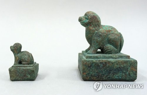 서울 서촌서 조선왕비 도장 '내교인' 2점 출토