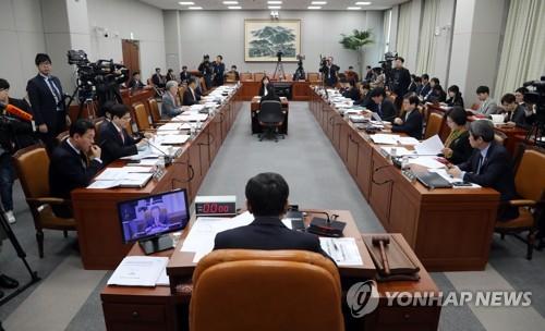 헌법개정 및 정치개혁 특위 개최