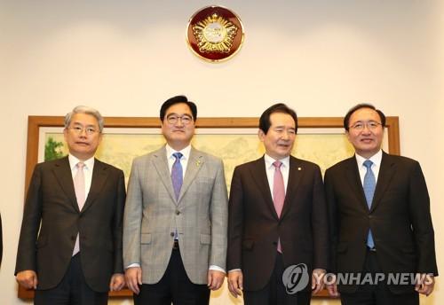 정세균 국회의장, '김성태 원내대표 자리를 보며'