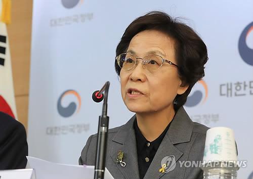 2022 대입제도 개편 공론화 계획 발표