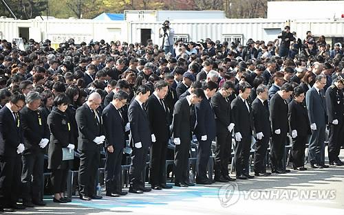 4·16세월호참사 희생자 정부 합동 영결추도식