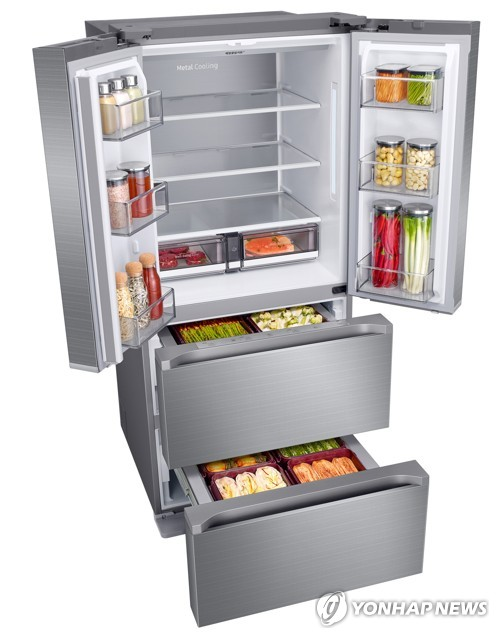 New Samsung fridge