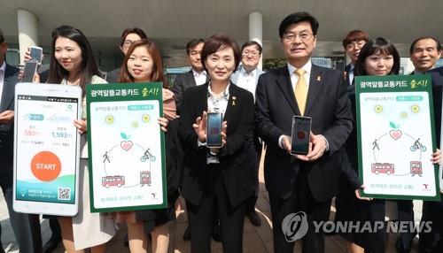 광역알뜰교통카드 소개하는 김현미 장관