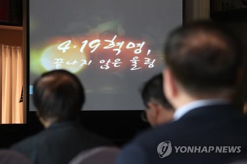제20회 4·19문화상에 '3.8민주의거기념사업회'